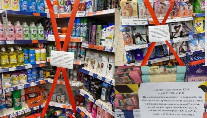 У МОЗ пояснили, чим можна торгувати в магазинах та кіосках