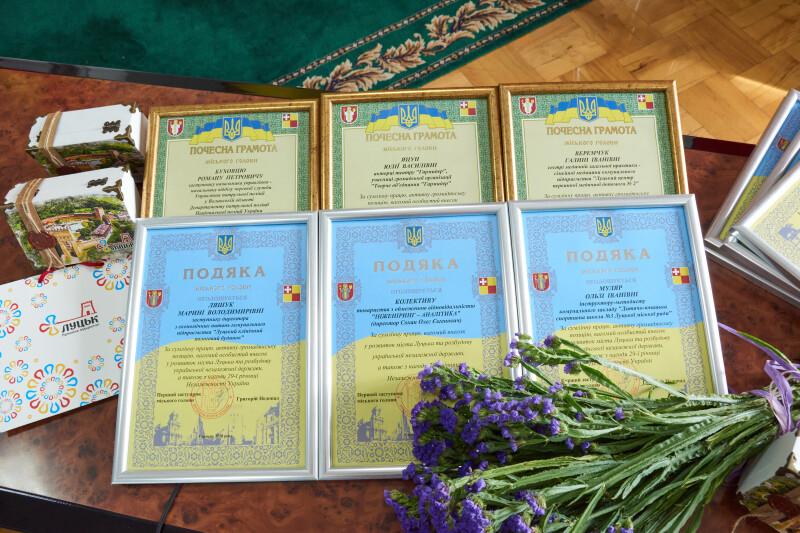 Департамент Луцькради витратить понад 40 тисяч на сертифікати, подяки, грамоти та дипломи