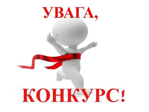 Нового директора Нововолинської ЦМЛ оберуть через конкурс