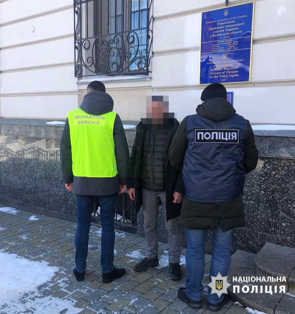 У Луцьку виявили громадянина Грузії, який два роки нелегально проживав в Україні