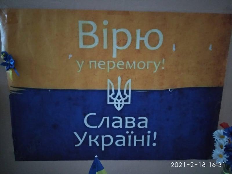 «Україна – понад усе»: у Володимирі-Волинському відкрили виставку документальних матеріалів