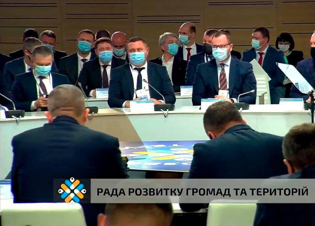 У Луцьку підтримують ініціативу збільшення для громад ПДФО до 80 %