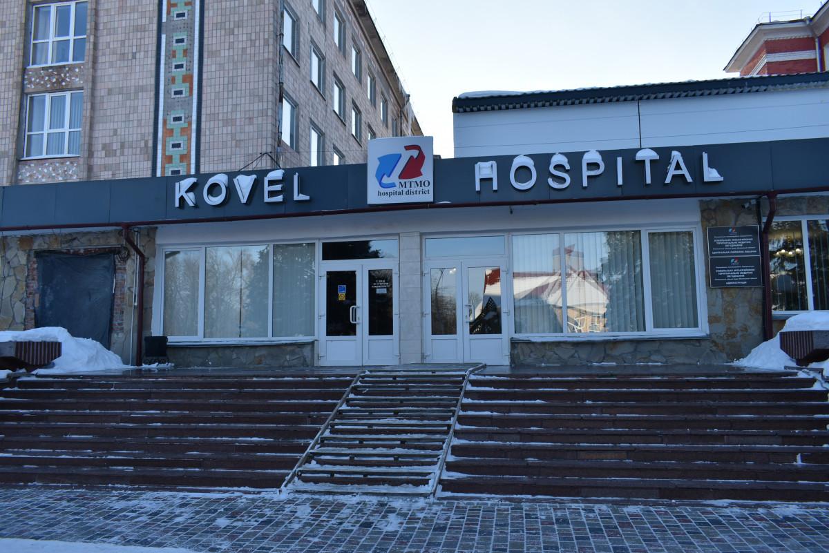 У Ковельській лікарні триває реконструкція приймального відділення