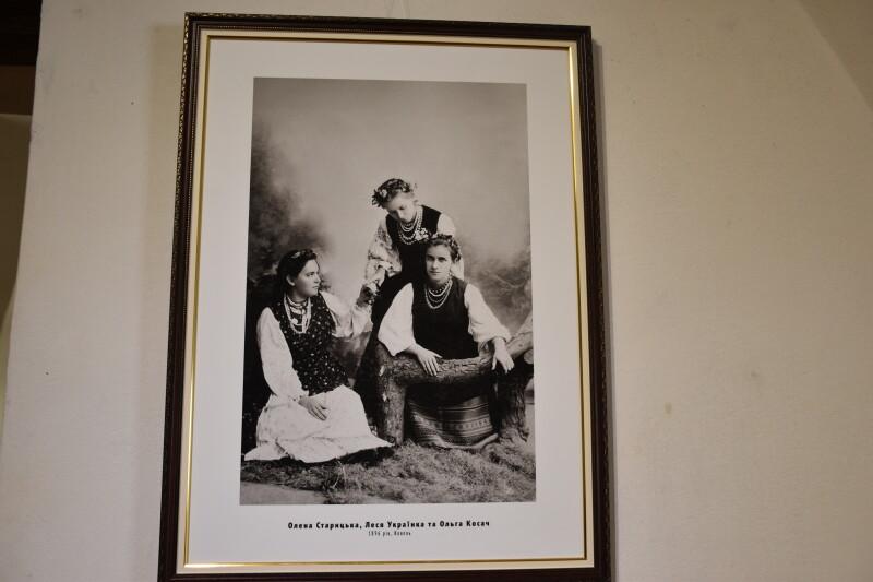 У Луцьку відкрили виставку світлин з колекції родини Драгоманових-Косачів