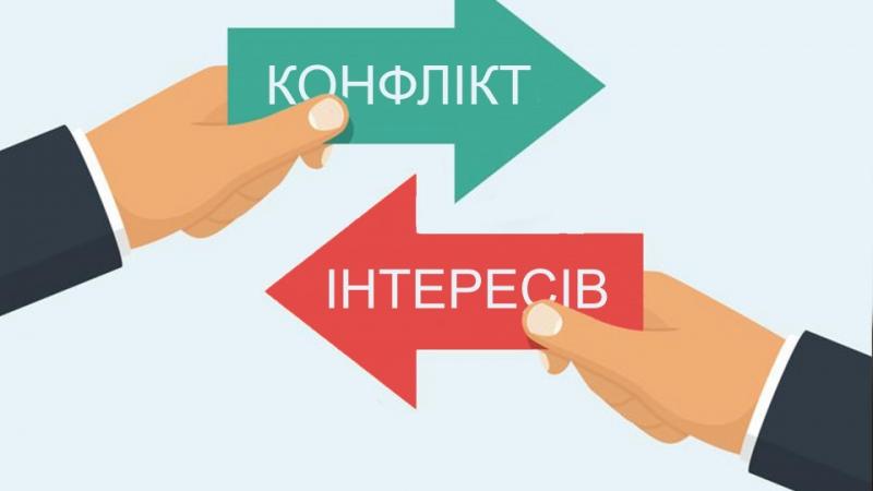 Керівник облмуздрамтеатру не повідомив Волиньраду про потенційний конфлікт інтересів