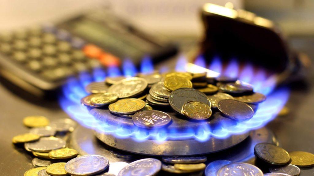 «Волиньгаз Збут» повідомив ціну на природний газ у березні*