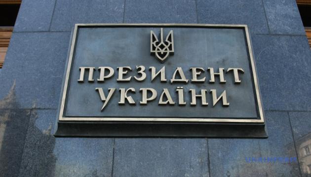 На Банковій розповіли про підготовку візитів Зеленського до США та країн Азії