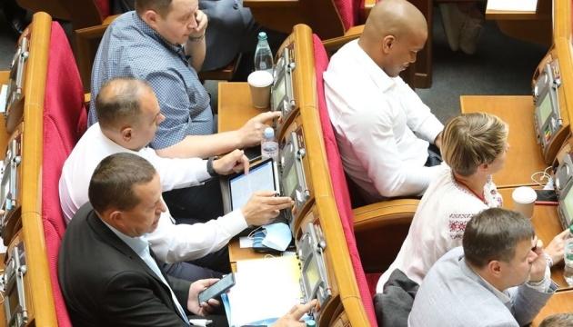Рада дала старт розблокуванню великої приватизації
