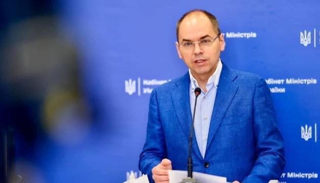 Степанов уточнив дату появи COVID-вакцини в Україні