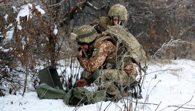 Окупанти обстріляли сили ООС біля Пісків