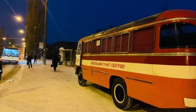 В Україні розгорнули майже п'ять тисяч пунктів обігріву