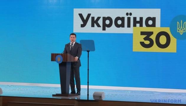 Зеленський анонсував новий проект приміських електричок – «City Express»