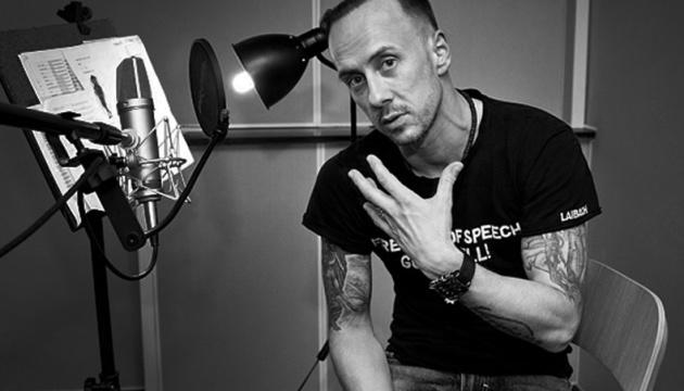 У Польщі фронтмена метал-групи оштрафували за богохульство