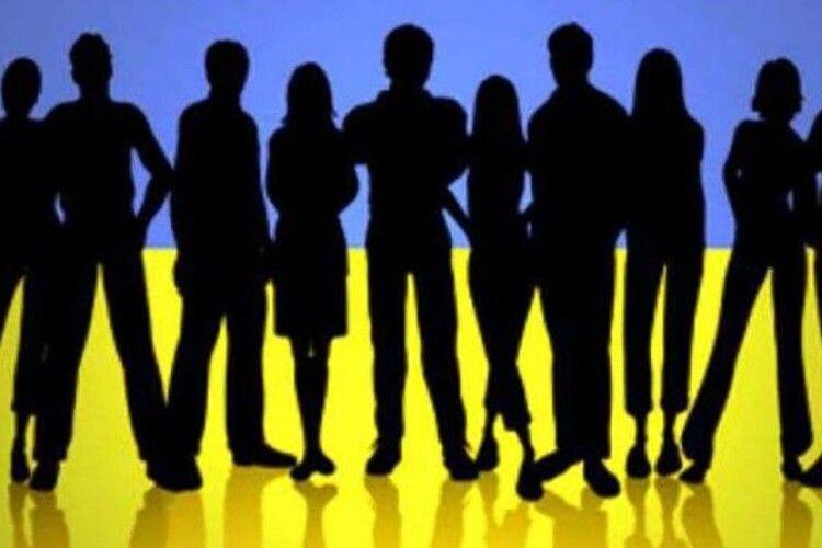 Кількість населення Волині зменшилася на понад три тисячі осіб