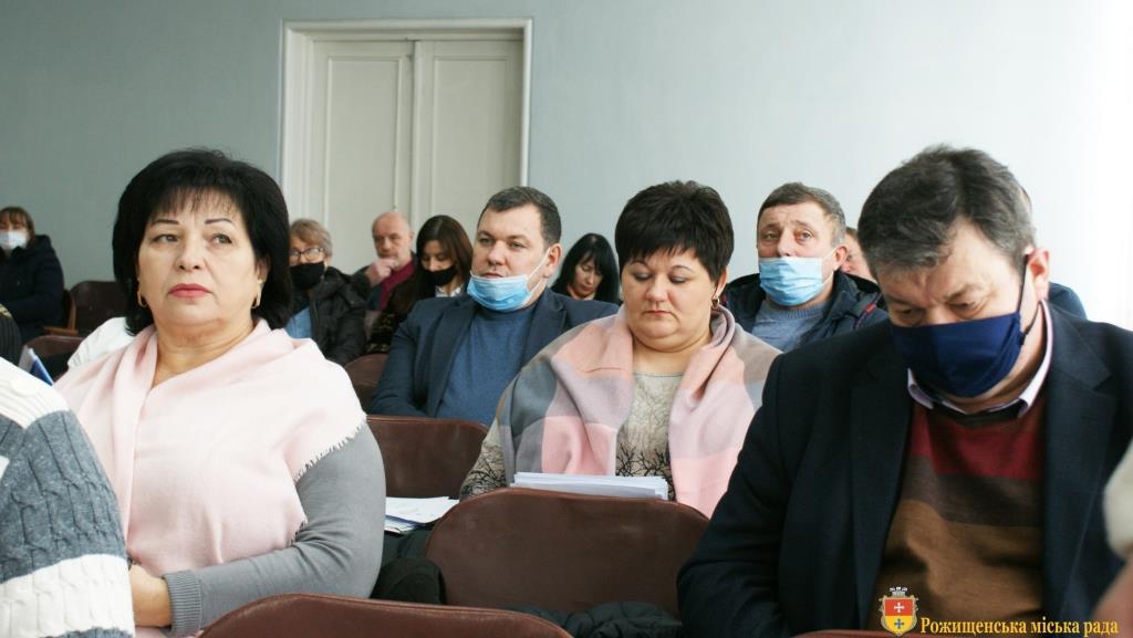 Рожищенська міськрада прийняла у комунальну власність низку бюджетних установ райради