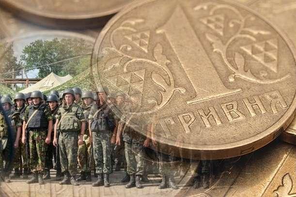 З доходів волинян для потреб армії у січні сплатили 30,7 мільйона гривень військового збору