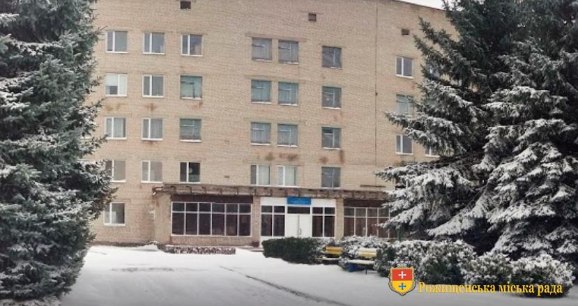 Виділили понад мільйон гривень на потреби Рожищенської лікарні