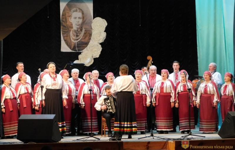 Як у Рожищі відзначили 150-ту річницю з дня народження Лесі Українки