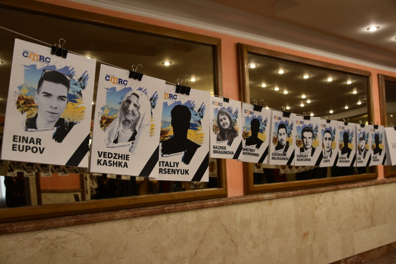 У Луцьку відбулися заходи до Дня спротиву окупації Автономної Республіки Крим та міста Севастополя