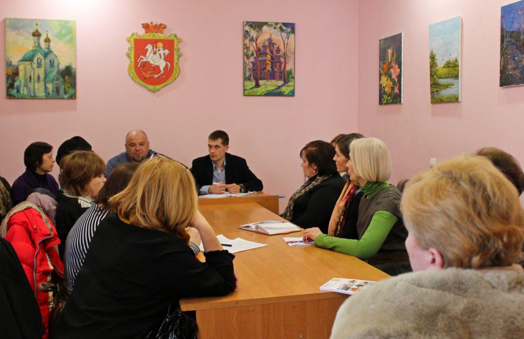 У Володимирі-Волинському радилися з працівниками бібліотек