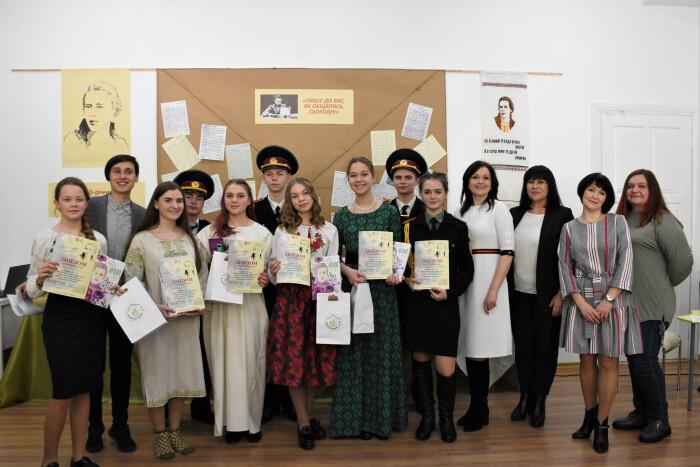 У Луцьку визначили переможців міського конкурсу читців
