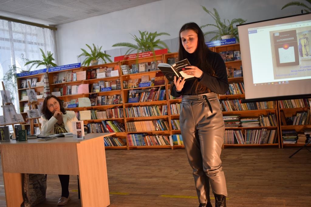 До Міжнародного дня рідної мови у луцькій бібліотеці звучала поезія Тетяни Яков'юк