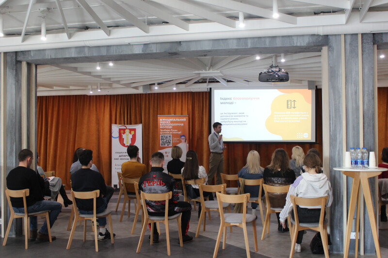 У Луцьку презентували Індекс благополуччя молоді