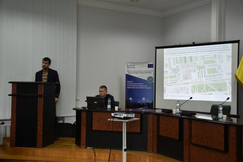 Як пропонують змінити дорожній рух у Луцьку