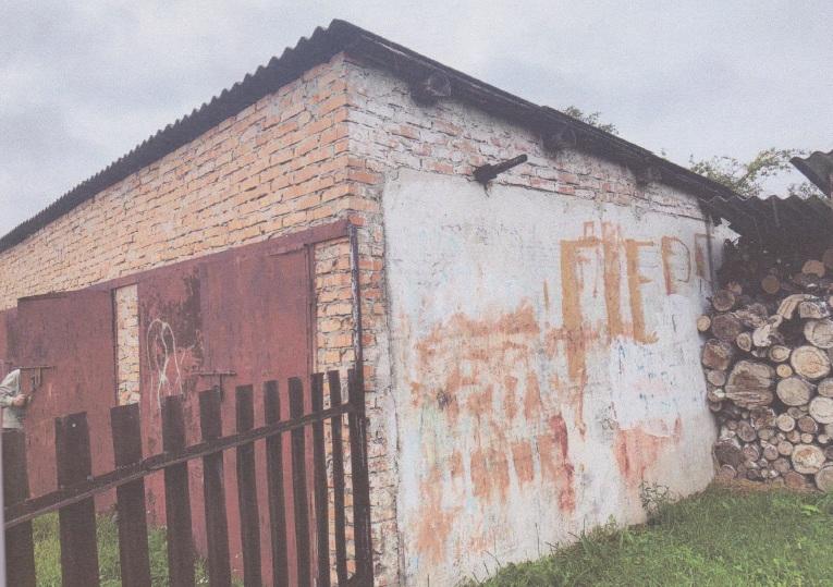 У Володимирі-Волинському продали з аукціону комунальну будівлю