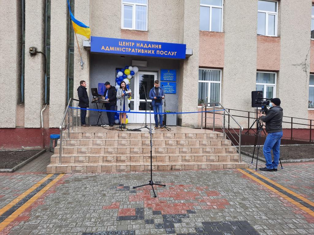 У Горохові відкрили Центр надання адміністративних послуг