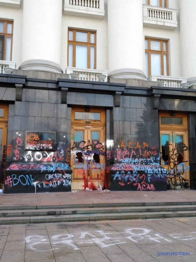 На Банковій ще не прибирали після акції протесту
