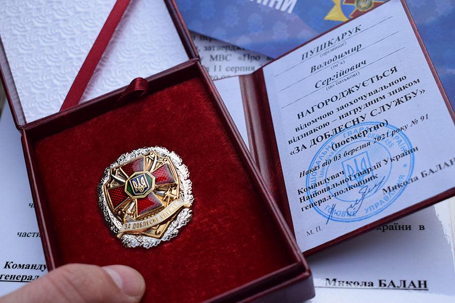 П'ятьох волинських Героїв нагородили відзнаками Національної гвардії України посмертно
