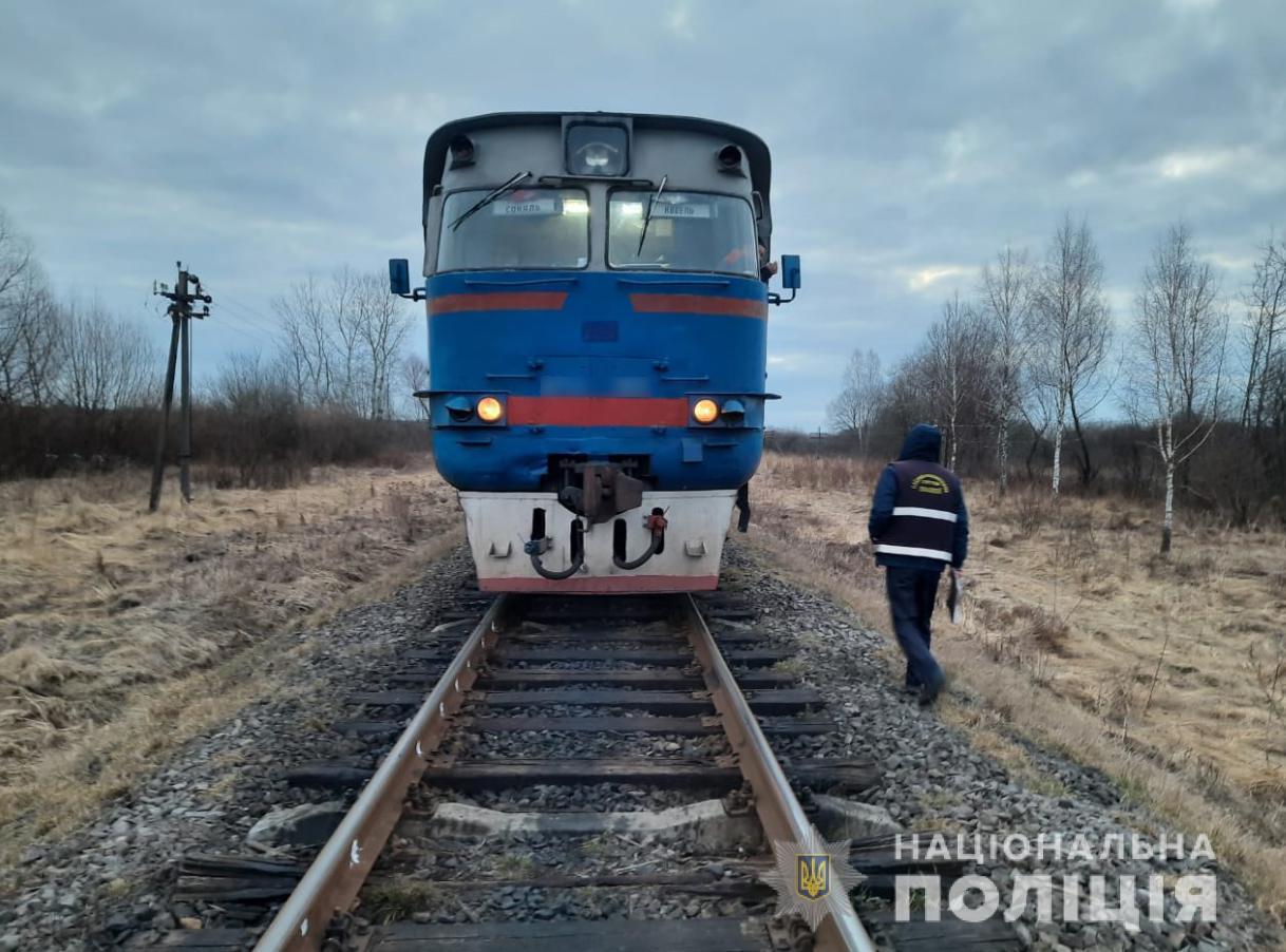 На Волині під потягом загинув чоловік