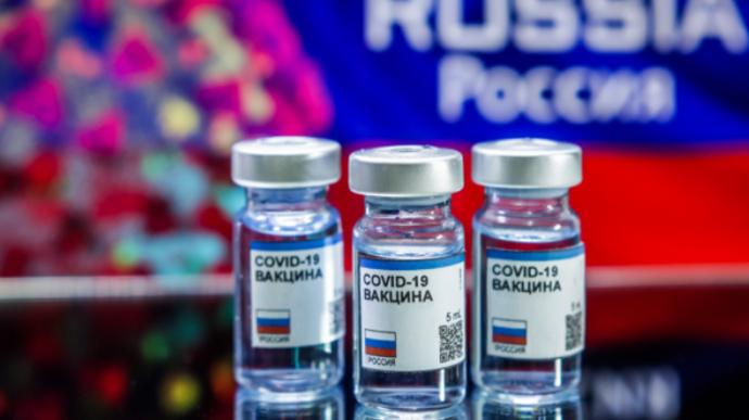 Словаччина придбала російську вакцину від COVID-19