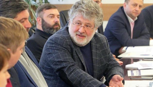 США запровадили санкції проти Коломойського