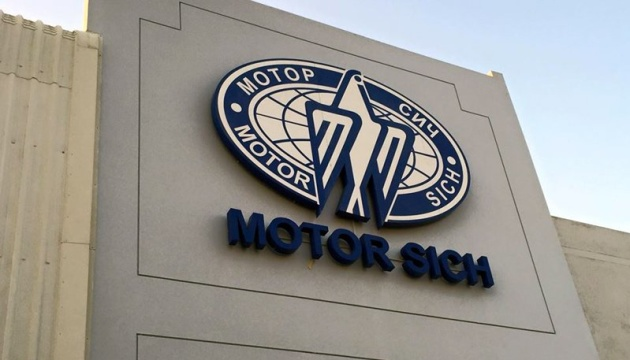 Суд заарештував майно та 100 % акцій «Мотор Січ»