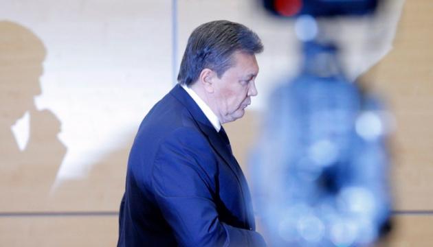 Справа про держзраду: розгляд скарг на вирок Януковичу продовжать 12 квітня