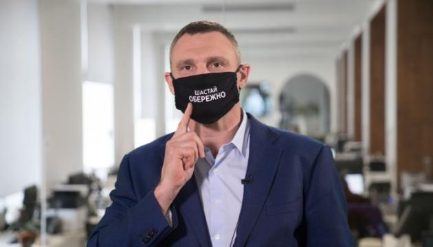 Київ із 20 березня запроваджує суворий карантин