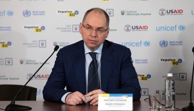 На вакцинацію записалися вже понад 44 тисячі українців