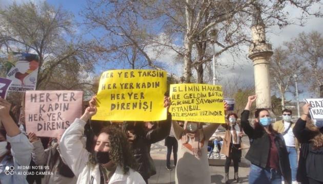 У Туреччині протестували проти виходу країни зі Стамбульської конвенції