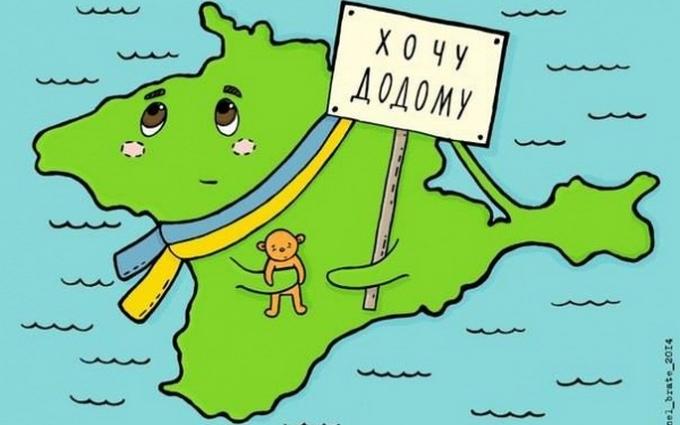 У Луцьку відбудеться акція до дня окупації півострова Крим