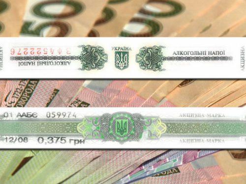 Волинським підприємцям за порушення при реалізації підакцизних товарів нарахували понад  мільйон гривень штрафів