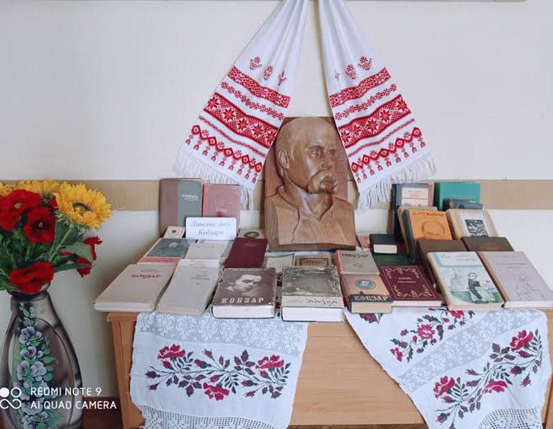 У Ковелі відкрили експозицію до річниці від дня народження Тараса Шевченка
