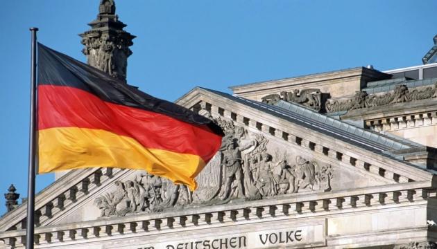Німеччина виплатить 2,4 мільярда євро енергокомпаніям за відмову від атомної енергії