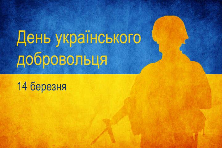У Горохові відбудеться панахида за загиблими Героями України