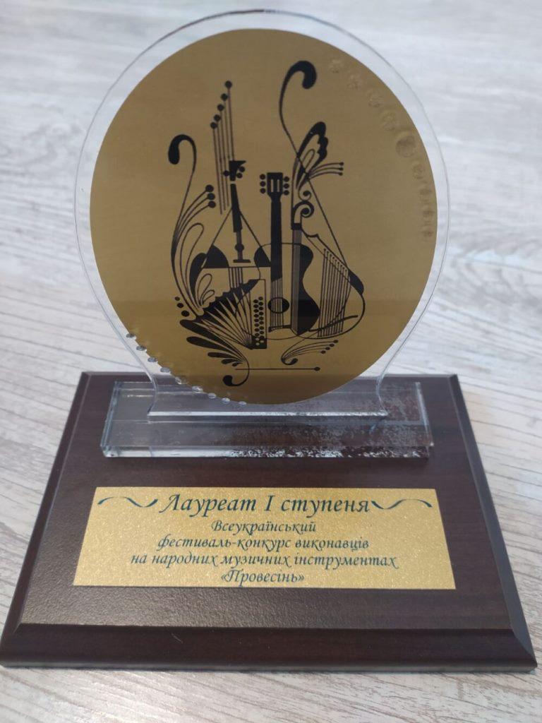 Акордеоністи з Гіркої Полонки – переможці Всеукраїнського конкурсу