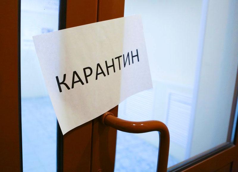 Один з дитсадків у Нововолинську закривають на карантин