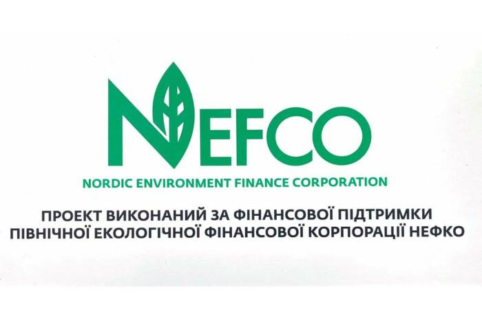 КП «Луцькводоканал» модернізує об'єкти водопостачання і водовідведення за кошти НЕФКО
