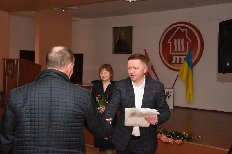 Працівників ДКП «Луцьктепло» привітали із професійним святом
