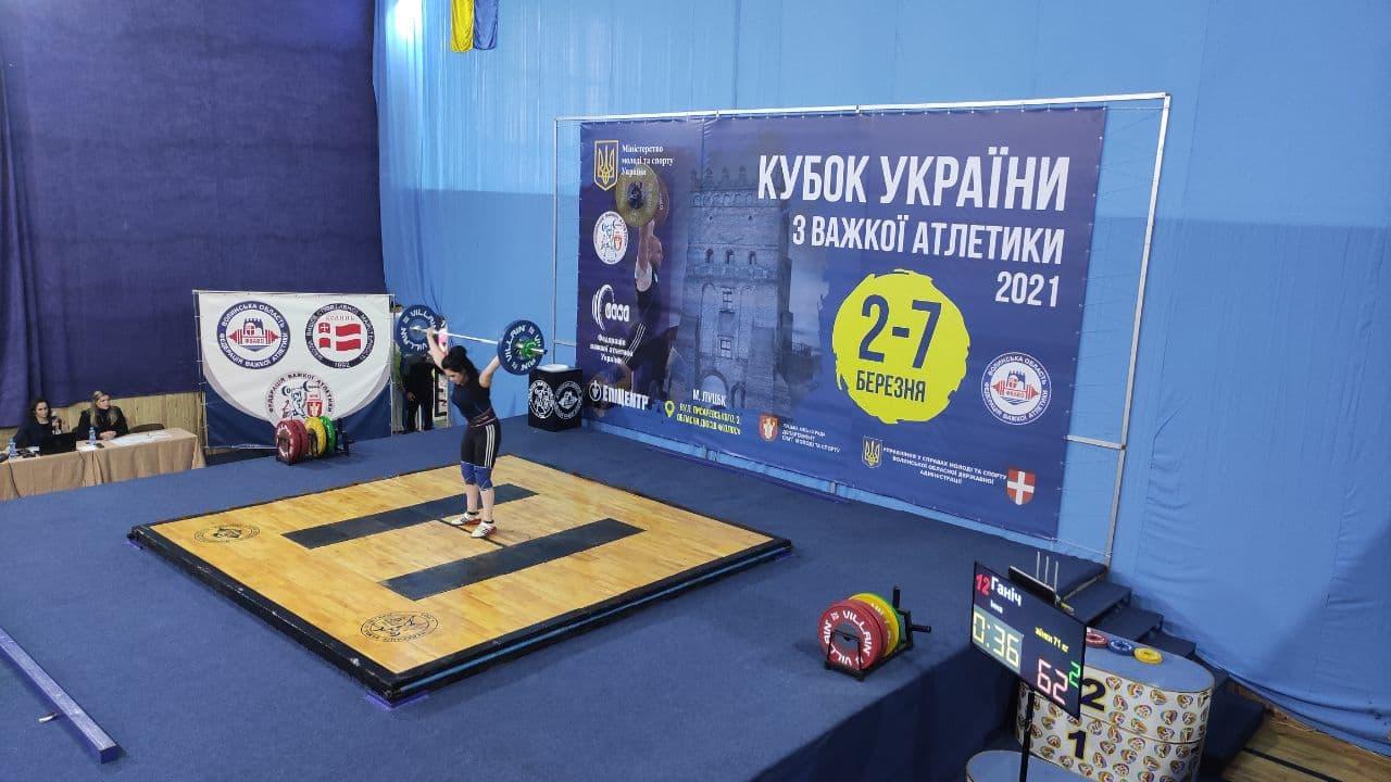 Волиняни здобули призові місця на кубку України з важкої атлетики